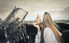 Kosmetyka auta