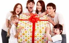 prezent-niespodzianka-dla-calej-rodziny_800x600